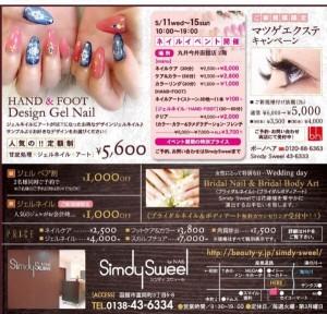 20160502012358.jpg