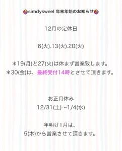 20161118111600.jpg